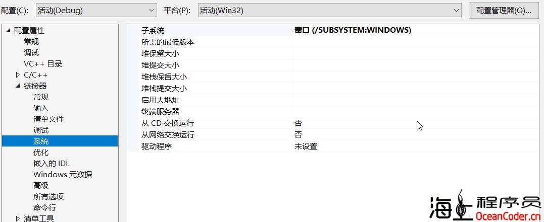 C++/CLI窗体应用 启动后 关闭调试输出窗口
